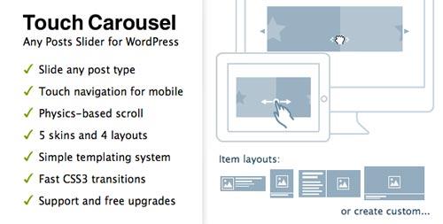 Plugin WordPress Touch Carousel