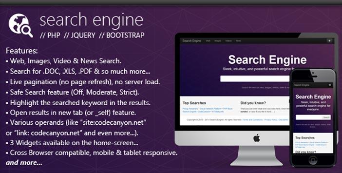 PHP script para incorporar sistema de búsqueda:  PHP Search Engine