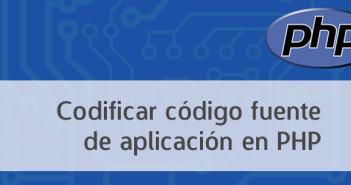Cómo codificar código fuente de aplicación en PHP