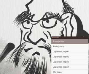Aplicaciones para iPad para ilustración digital: Zen Brush