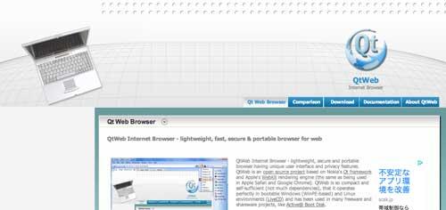 Navegadores web opcionales a Explorer: QTBrowser