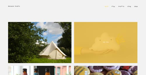 Sitios web con un excelente diseño minimalista: Because Studio