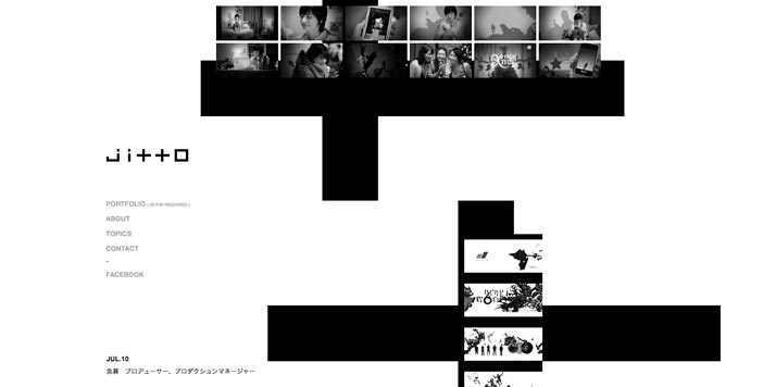 Sitios web con un excelente diseo minimalista