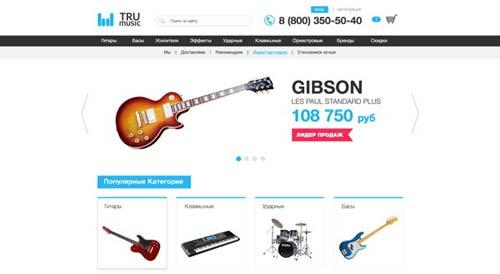Conceptos de página con estilo flat web design: Tru Music
