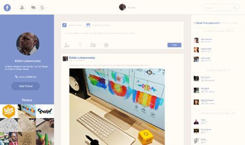 Conceptos de nuevo diseño de Facebook: Facebook Profile Redesign de Arslan Ali