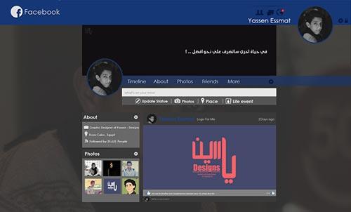 Conceptos de nuevo diseño de Facebook: Facebook Redesign de Yassen Esmat