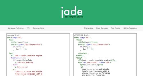 Herramientas útiles para el entorno de programacion Node.js: Jade