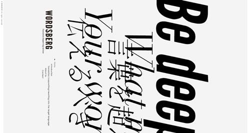 Pautas para crear sitio web enfocado en la tipografía: Pensar en los colores a usar