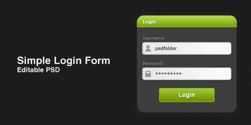 Archivos PSD gratuitos de formularios web que emplean colores oscuros: Simple Login Form
