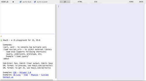 editor-javascript-en-linea-pruebas-depurar-HowJS