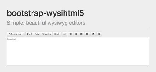 herramientas-incluir-editor-wysiwyg-BootstrapWYSIHTML5