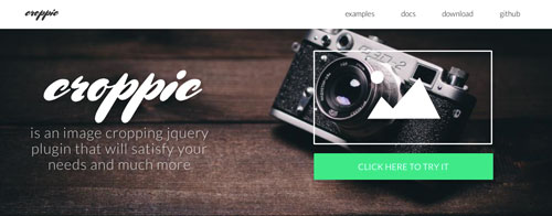 plugins-jquery-ideal-desarrolladores-principiantes-croppic